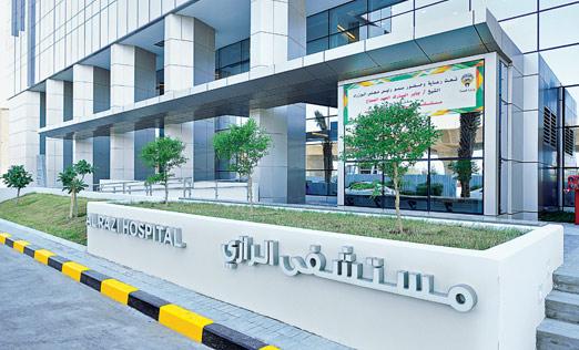 Al Razi Hospital Expansion – Welcome to Alghanim International