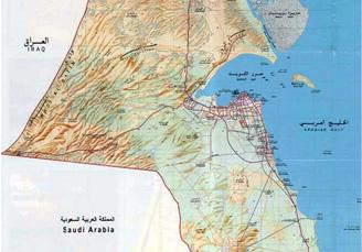 Info About Kuwait – Welcome to Alghanim International