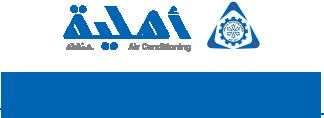 Al Ahlia Integrated – Welcome to Alghanim International